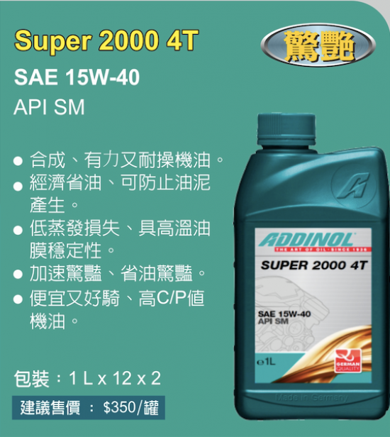 ADDINOL Super 2000 4T